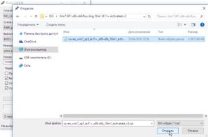 rufus-boot-flash-drive-creation-2