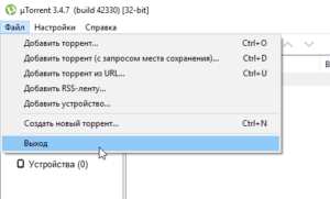 utorrent-ad-disable-3