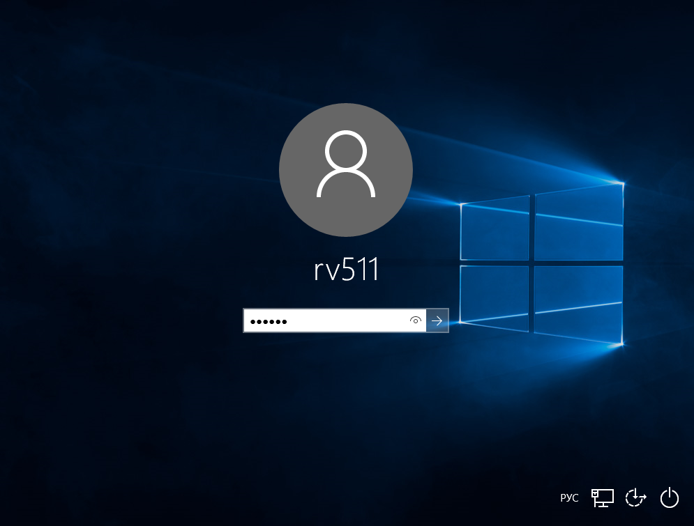 windows-10-password-off