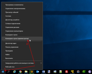 windows-10-cmd-as-admin-screenshot-1
