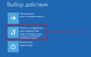 windows-10-backup-dism-screenshot-2