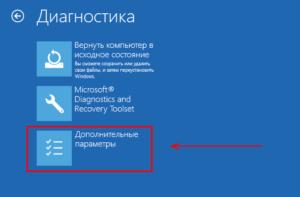 windows-10-backup-dism-screenshot-3