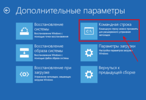 windows-10-backup-dism-screenshot-4