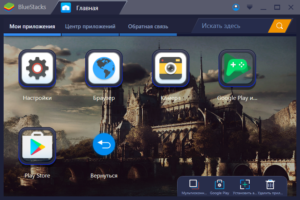 bluestacks-3-for-windows