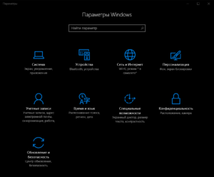 windows-10-black-theme