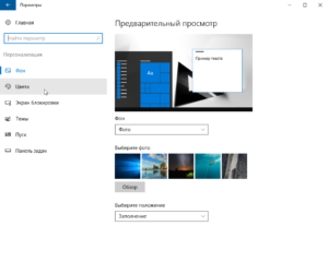 windows-10-black-theme-screenshot-2